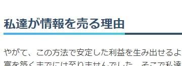 必勝モーターボート_理由