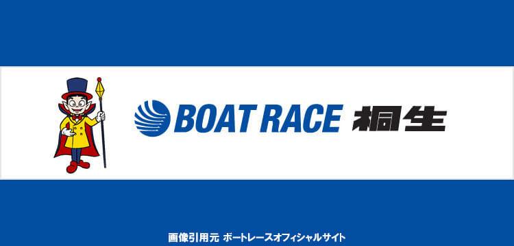 サイト 競艇 オフィシャル