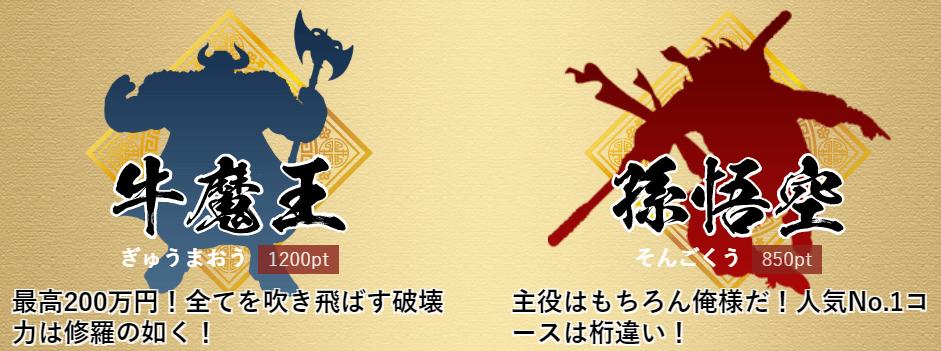 舟遊記_中級